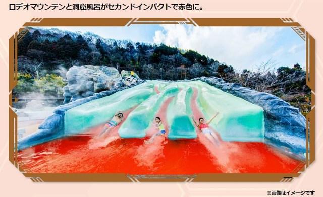 【アカン】箱根温泉が「エヴァ」とコラボした結果 →『セカンドインパクトの湯』爆誕! まさに血の池地獄…!!