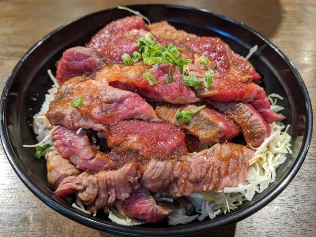 【コスパ最高】大ボリュームのステーキ丼が500円から食べられる「大衆焼肉九ちゃん」が天国過ぎた / 土日のランチタイム限定メニュー