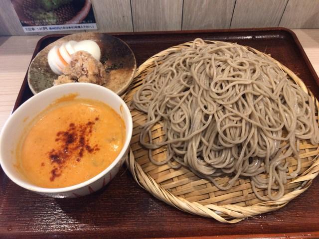 【神ウマ】浦安にある「安曇野そば」で『ソフトシェルクラブカリーつけ蕎麦』を食べてみたら、カレー蕎麦の概念を軽く超えてきやがった!
