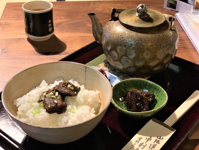 ここだけの話、京都の老舗和菓子屋『中村軒』で食べられる「うなぎ茶漬け」が昇天するほど絶品