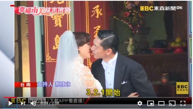 【動画あり】EXILE AKIRAとリン・チーリンの結婚式でのキスシーンが幸せすぎる! 直視できないレベルの幸せオーラに「これが本当の愛だ!」と話題