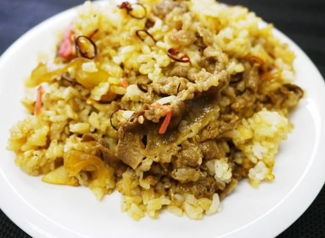 【最強レシピ】吉野家の牛丼をペペると激ウマ!『ぺぺ丼チーノ』の作り方