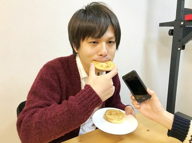 【ASMR検証】他人の「食べる音」によって感じるおいしさは変わるのか?『食パン』と『イングリッシュマフィン』で試してみた!