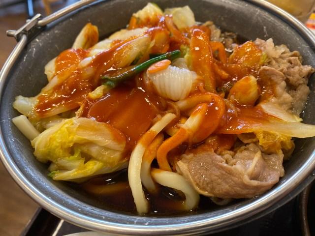 【麻辣】すき家『四川風牛すき鍋定食』を食べてみた / 麻辣好きはスパイスの追加がマスト! さもなければ……