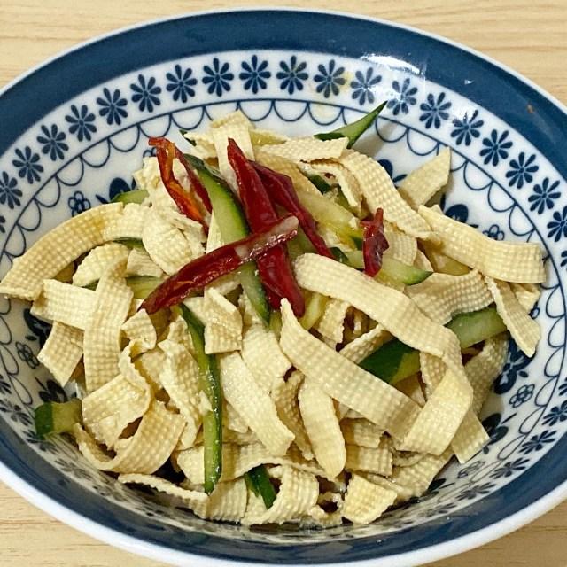 【レシピあり】糖質制限にも! 中国料理きってのヘルシーおかず「凉拌豆腐丝(りゃんばんどうふーすー)」がいろいろと最高 / 沢井メグのリアル中華:第18回