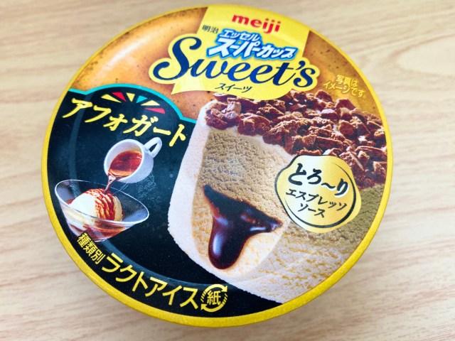 【新作アイス】とろ~りソースに溺れたい…『明治エッセルスーパーカップSweet's アフォガート』の食感が新しい! 秘密は凍らせても固まらないソースだった