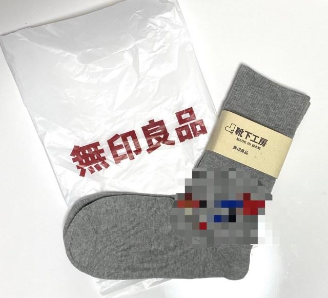 無印良品でオリジナル靴下を作ってみたら絵心なさ過ぎて泣いた → 店員になぐさめられて2度泣いた