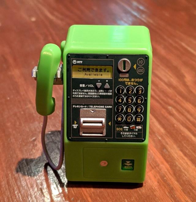【近年稀に見る傑作】「NTT東日本の公衆電話」のカプセルトイが秀逸すぎる! 見つけたら即買うべしッ!!