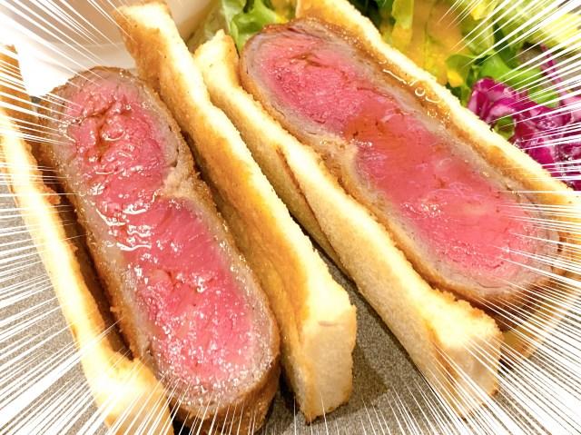 賞味期限が30分! 飲めそうなほど柔らかい「牛フィレカツサンド」を食べてみた → 溢れ出る肉汁が半端ない / 渋谷・CARNICERIA(カルニセリア)