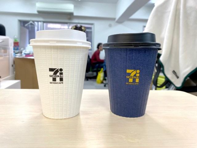 【検証】セブン初のスペシャルコーヒー「高級キリマンジャロブレンド」が登場 → いつものと飲み比べた結果…