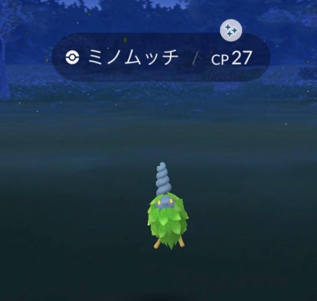 【ポケモンGO】新イベント「進化ウィーク」開幕! いま狙いたい色違いポケモンはコレだ!!