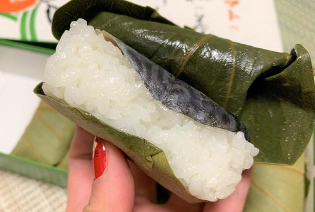 冬の「柿の葉寿司」ってカタいねん! → トースターで軽く焼いたら美味しいぞ