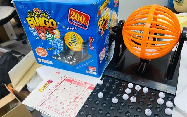 結果あり【数字選択式宝くじ】ビンゴ君の「ビンゴ5」予想! 第139回の予想結果は「5」「6」「11」「20」「25」「30」「32」「38」