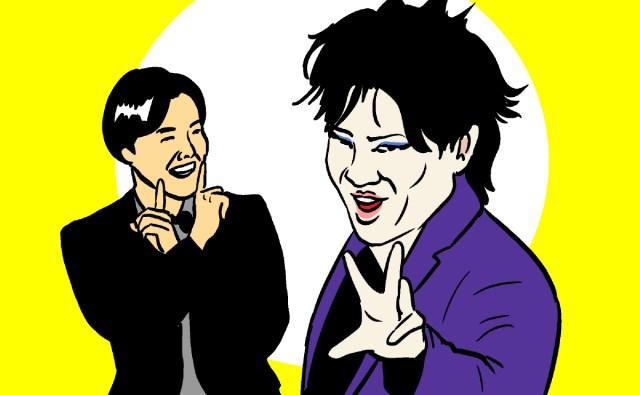 "【M-1グランプリ】「ぺこぱ」のコンビ名の由来が超意外‼︎ 名付け親も ""あの超有名人の娘"" でさらに意外だった"