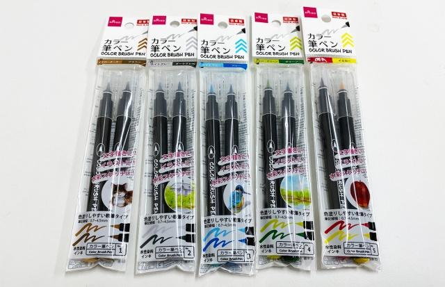 【100均検証】お絵かき用「カラー筆ペン(全10色)」をダイソーが2本100円で発売中! 漫画家が試してみた