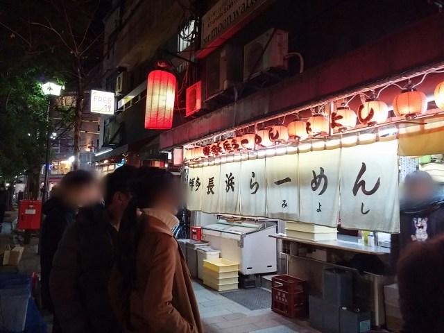 京都で〆ラーメンするなら断然ココ! 飲兵衛たちをメロメロにする老舗店「みよし」の魅力に迫る / 京都ラーメン巡り