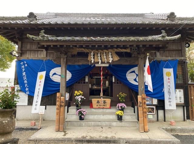 【現地レポ】令和ゆかりの地「坂本八幡宮」に行ってみた / 神社内に思わぬサプライズ演出、アクセス情報もあり