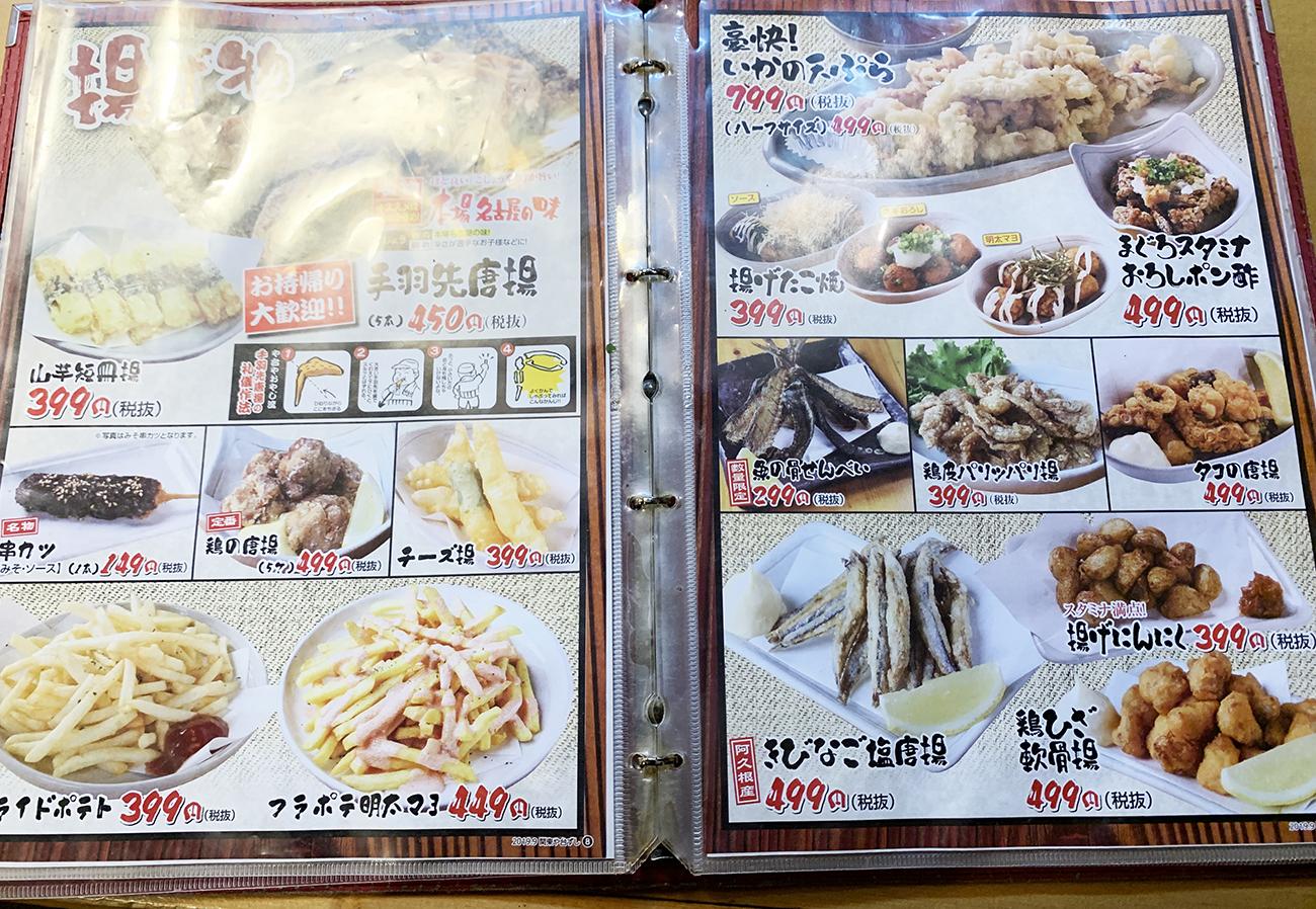 寿司 メニュー 屋台 【看板に偽りあり?】「や台ずし」は寿司屋ではなくほぼもつ鍋屋だ!おすすめの美味しいメニューランキング