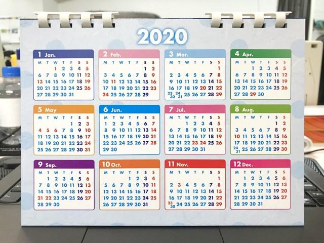 【マジかよ】半数以上の人が「2020年は3つの祝日の日付が変更になっている」ことを知らない模様 → 気付いたら10月が砂漠状態に…