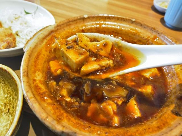 【想定外】やよい軒「四川麻婆豆腐とから揚げの定食」に花椒を限界トッピングしたらこうなった