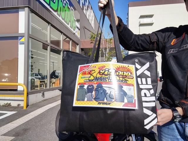 【2020年福袋特集】バイク用品店「2りんかん」の福袋が開店前から売切続出でビビった! 奇跡的に「最後の1個」を手に入れたので中身を公開します