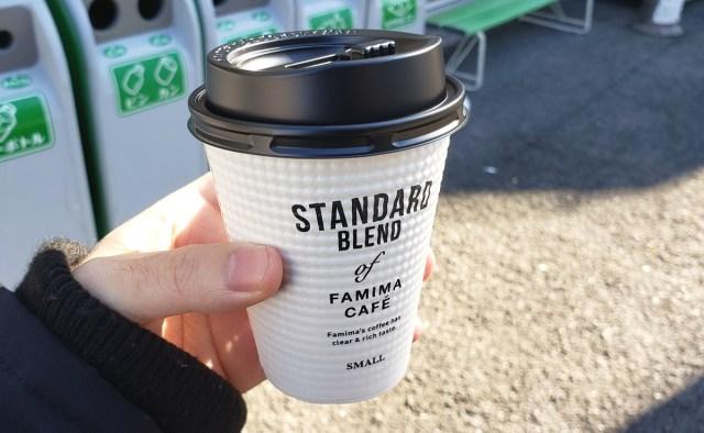 """コーヒーをほぼ飲んだことがない三十路の男が初めて """"コンビニコーヒー"""" を買ってみる / ファミマ、ローソン、セブンの中で最も「コーヒー初心者向け」に感じたのは…"""