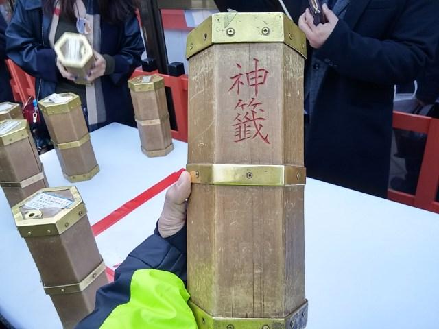 【ソシャゲかよ】超ハイスペックな「おみくじ」が京都に存在した! 大吉より上の『大大吉』がある!!