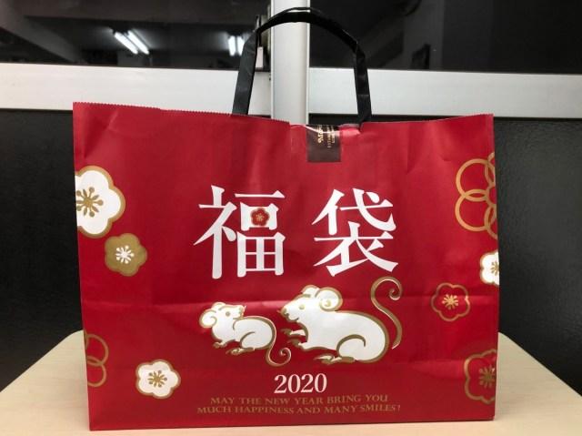 【2020年福袋特集】高級洋菓子メーカー「モロゾフ」の福袋がたったの1000円! ゴディバの福袋と中身を比べてみた