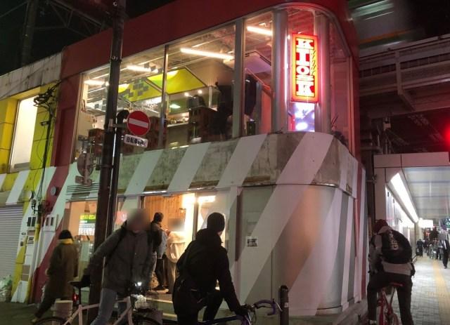 【穴場】「渋谷スクランブルスクエア」が注目されている中、あえて「西日暮里スクランブル」に行くという賭けに出たら勝った話