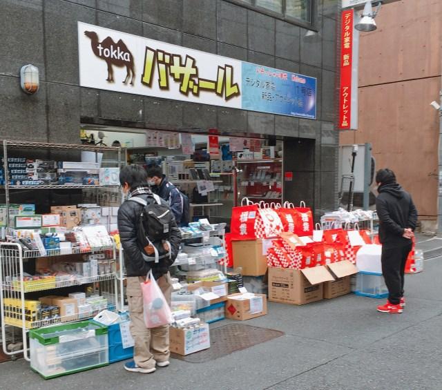 【2020年福袋特集】秋葉原の家電雑貨屋「Tokkaバザール」で1万円の福袋を買ったら、またアレが入ってた!