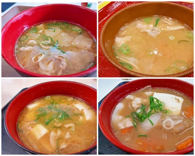 【ガチ比較】牛丼チェーン4社の「豚汁」で一番ウマイのはどれだ!? 実際に食べ比べて検証してみた