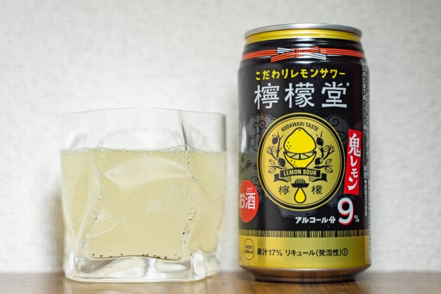【飛ぶ】大人気で一時出荷休止の「檸檬堂」とストロングゼロを飲み比べてみた → 檸檬堂に恐怖した