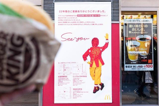 閉店する秋葉原のマクドナルド昭和通り店をバーガーキングが煽りまくる / マックがかわいそうなのでビッグマックを掲げて別れを告げてきた