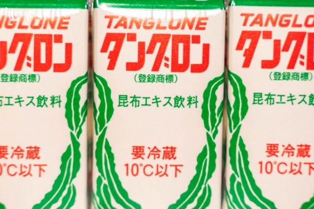 2020年3月末に製造終了となる「タングロン」を飲んでみた / 北海道民が喪失を嘆く唯一無二の味