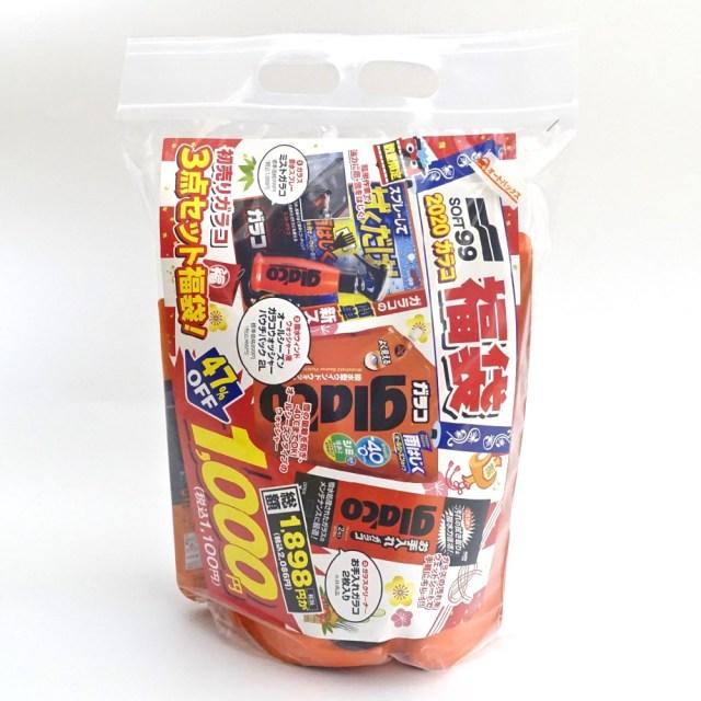 【2020年福袋特集】コレは来年も欲しい! オートバックス『ガラコ福袋(1100円)』は人気のガラスコーティング剤が47%OFFでマジお得!!