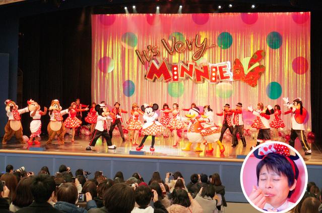 【これは伝説になる】ディズニーマニアがディズニーランドの「ミニーちゃん新イベント」に参加した結果 → 予期せぬ感動の連続で涙が止まらなくなった