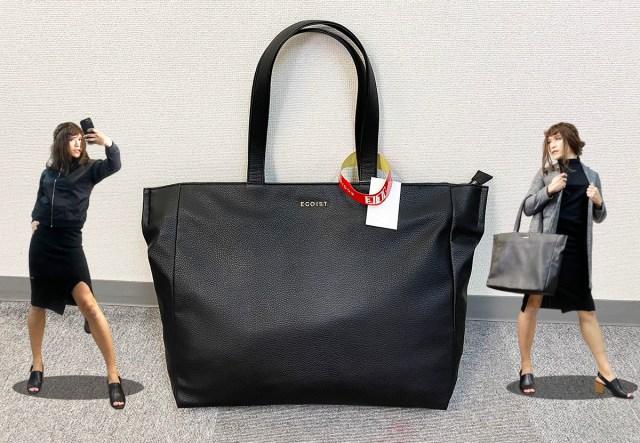 【2020年福袋特集】ギャル系ブランド『EGOIST(エゴイスト)』の福袋を2年ぶりに着てみたら、エゴイストすぎる仕打ちに大ショック!!