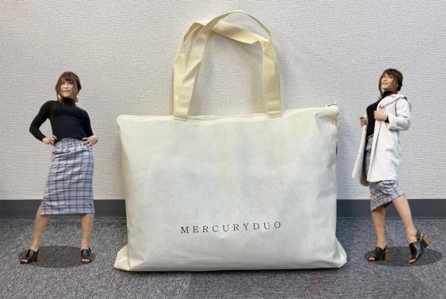 【2020年福袋特集】アジア系のカワイイ系が神戸系ブランド「MERCURYDUO(マーキュリーデュオ)」の福袋で全身コーデした結果…