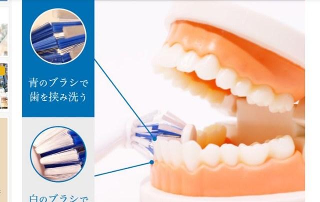 【悲報】日本人、歯を磨く時間すらない → 倍速で磨ける電動歯ブラシ『デュアルクリーン』爆誕へ! 歯の表裏を同時に磨けるってよ!!
