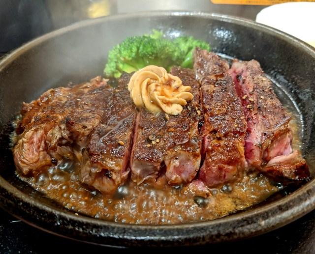 【朗報?】いきなりステーキが店舗限定で「ステーキ食べ放題」を開始するも、元を取るハードルが微妙に高い件