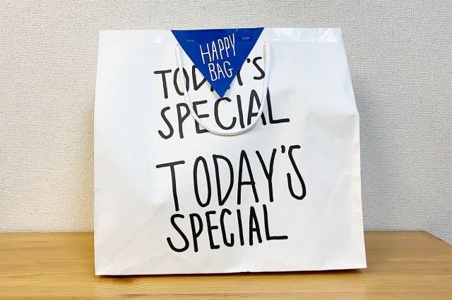 【2020年福袋特集】TODAY'S SPECIAL(トゥデイズスペシャル)の福袋(5000円)に入っていた450円の乾物に感動