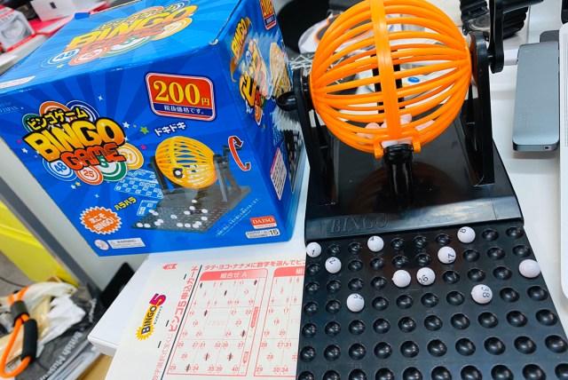 結果あり【数字選択式宝くじ】ビンゴ君の「ビンゴ5」予想! 第144回の予想結果は「1」「8」「12」「17」「25」「30」「33」「38」
