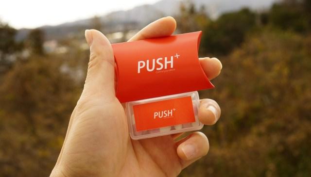 【驚愕】エナジードリンクをカプセル状にした新商品「PUSH+」の成分がキマりすぎている件 / しかもまさかのカロリーゼロで笑った