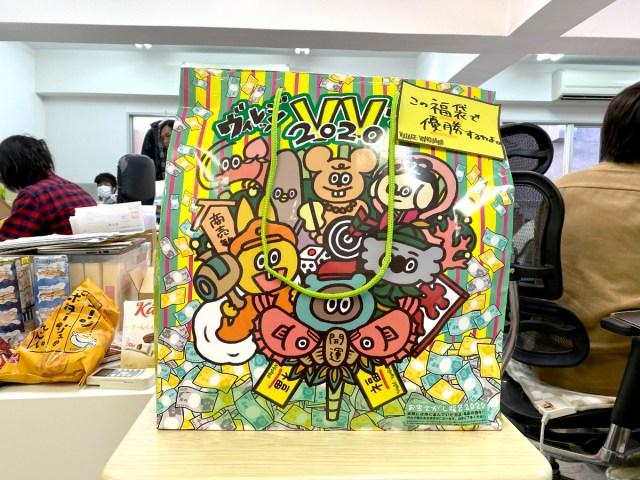 【2020年福袋特集】ヴィレッジヴァンガード「グリーン福袋(3600円)」を買ったらなぜかケンタウロスになったでござる