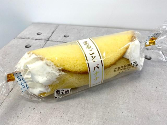 【たまには食え】まるごとバナナはもっと評価されてイイ