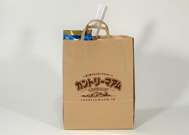 【2020年福袋特集】日本で唯一『カントリーマアム』に特化した福袋が存在するぞ! 手に入れたくば大阪に急ぐべし!!