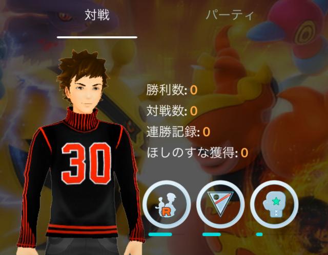 【ポケモンGO】GOバトルリーグ、ついに開幕! とりあえず10戦して感じた3つのこと
