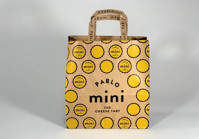 【2020年福袋特集】おなじみのチーズタルト付き『PABLO(パブロ) mini』の福袋 / ネズミ年にぴったりの一袋…かも?