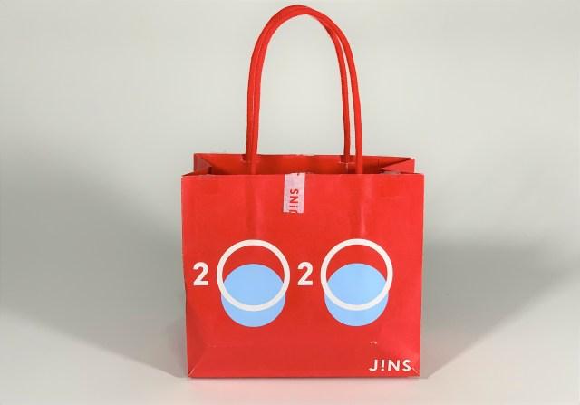 【2020年福袋特集】メガネチェーン『JINS』の福袋が得どころか赤字疑惑 / 正月とはいえ、なぜ「ソレ」を入れた!?
