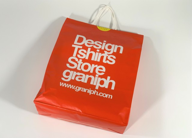 【2020年福袋特集】『デザインTシャツストアグラニフ』の福袋は安心の中身! もしかすると「スタッフの気持ち」を味わうことができる可能性も